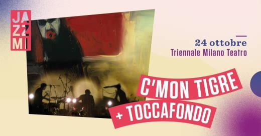 JAZZMI - C'mon tigre e Toccafondo Live al Triennale Milano